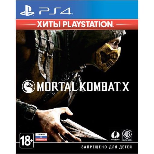 PlayStation 4 Mortal Kombat X (Хиты PlayStation)
