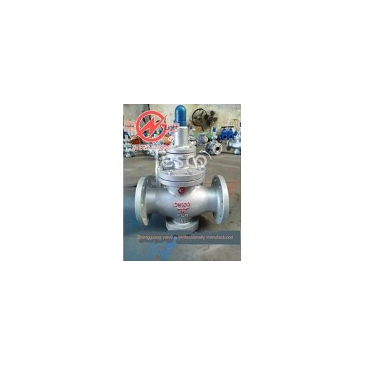 Pilot Piston Steam Pressure Reducing Valve Y43H / 16C / 25C DN15 20 25 32 Zhengguang Valve Group