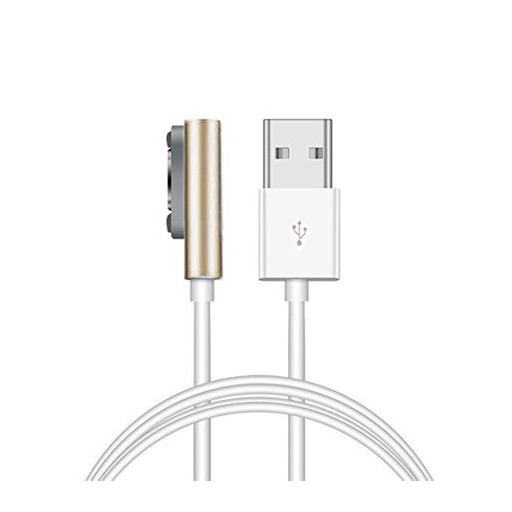 Ainy Magnetic Charging Cable - кабель for Sony Xperia Z1 / Z2 / Z3 White-Gold