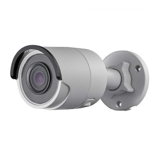 Видеокамера IP Hikvision DS-2CD2043G0-I 2.8mm белый