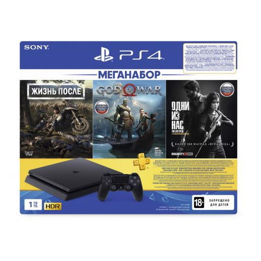 PlayStation 4 1Tb + игры Days Gone, God of War, Одни из нас и подписка PS Plus 3 месяца (черный)