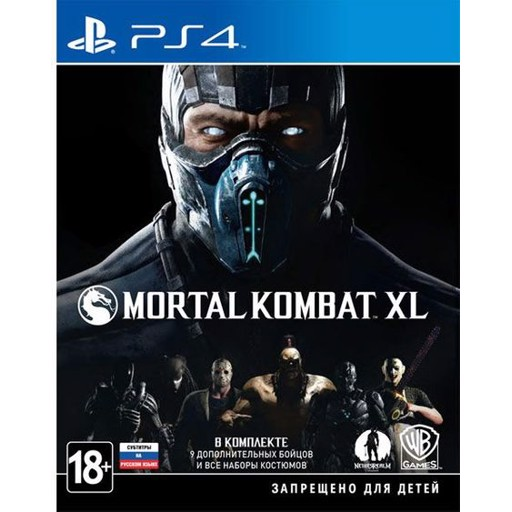 PlayStation 4 Mortal Kombat XL