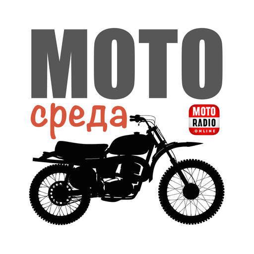 Олег Капкаев Андрей Михайлов (Блестящий) о прошедшем фестивале HARLEY DAYS 2019. Интервью.
